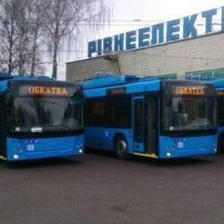 У Рівному з`являться три нових тролейбуси