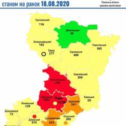 В Рівненській області виявлено 43 захворювання на COVID-19