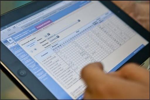 На Рівненщині тестують проєкт е-журналів та е-щоденників