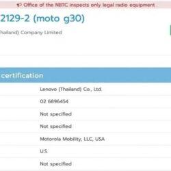 Motorola Moto G30 готується до випуску