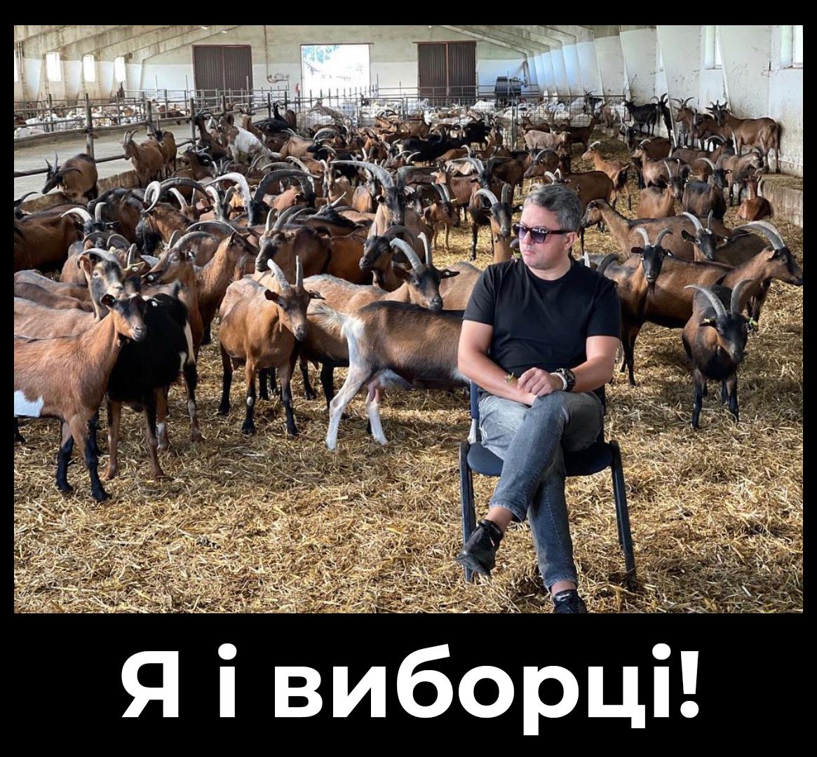 You are currently viewing Я та виборці – Д. Соломчук