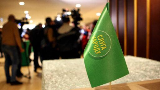 """Родичі 58 """"слуг народу"""" за два роки придбали майна більш ніж на 60 млн грн, – КВУ"""