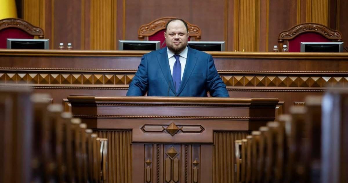 You are currently viewing Наступним спікером стане представник президента Стефанчук Руслан